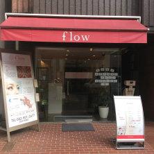 flow TOTAL BEAUTY(フロートータルビューティ)