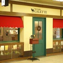 GALETTE UMEDA(ガレットウメダ)