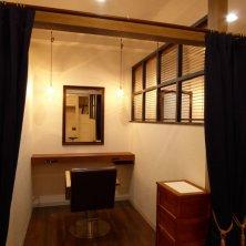 美容室Luar(ルアル)