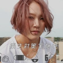 HAIR STAGE DEUX(ヘアーステージドゥ)