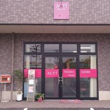 アクティ ビューティーサロン 岡山店(アクティ)