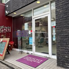 OFA'S HAIR 美野島通り店(オファーズヘアースミノシマドオリテン)