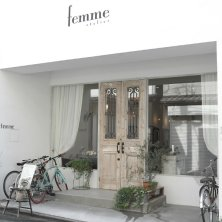 femme atelier(ファムアトリエ)