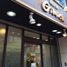 美容室 Gimick(ギミック)