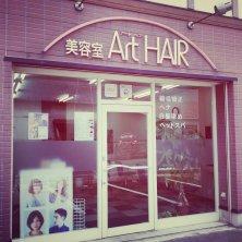 Art HAIR(アートヘア)