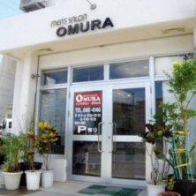 メンズサロン OMURA(オームラ)
