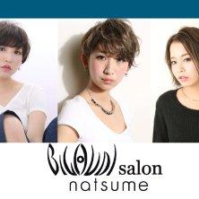 BIGOUDI salon natsume(ビグディーサロンナツメ)