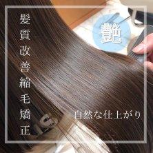 Ash 反町店(アッシュタンマチテン)