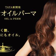 TAYA blue label ひばりが丘店(タヤブルーレーベル ヒバリガオカテン)