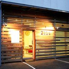 atelier ZiZi(アトリエジジ)