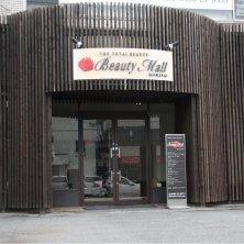 ビューティーモール 本庄店(ビューティーモール)
