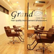 Grand × AtlierDonguri(グランバイアトリエドングリ)
