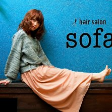 sofa(ソファ)