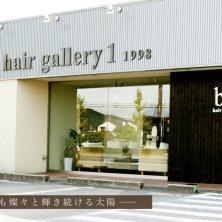 bal hair gallery 1 飾磨店(バルヘアーギャラリーワン)
