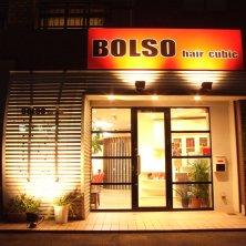 BOLSO hair cubic(ボルソヘアーキュービック)