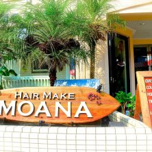 HAIR MAKE MOANA(モアナ)