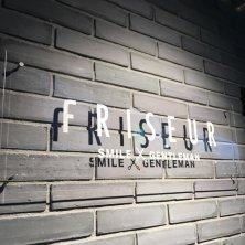 FRISEUR(フリゼーア)
