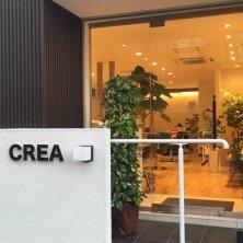 CREA(クレア)