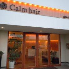 Calm hair(カームヘアー)