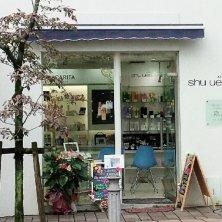 Flora 表町店(フローラ)