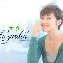 al's garden 倉敷店(アルズガーデンクラシキテン)