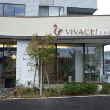 VIVACE! il Sole店(ヴィヴァーチェ)