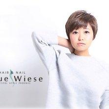 Blaue Wiese 鶴瀬店(ブラオヴィーゼツルセテン)