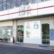 ヘアー&メイク ルナルナ 大宮七里店(ヘアーメイクルナルナオオミヤシチリテン)