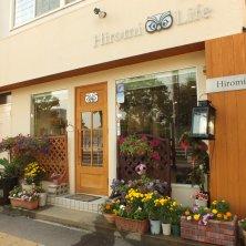 Hiromi Life(ヒロミライフ)