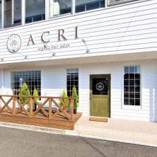 ACRI organic hair salon(アクリ)