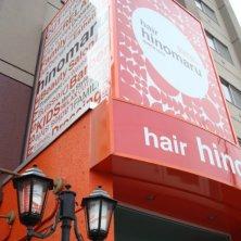 hair hinomaru(ヘアーヒノマル)