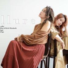 Allure(アリュウル)