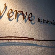 Verve hair&relax ヴァーヴ 寒河江美容室(ヴァーヴヘアーアンドリラックスヴァーヴサガエビヨウシツ)