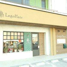 Lego Hair 金剛店(レゴヘアー)