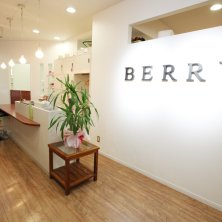 hairs BERRY 駅部田店(ヘアーズベリー)