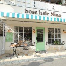 BOSS hair Nino(ボスヘアーニーノ)