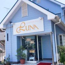 Luna 深沢店(ルナ)
