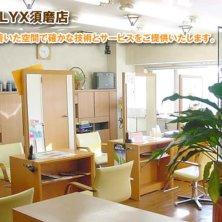 ケイリクス 須磨店(ケイリクススマテン)