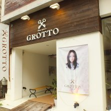 GROTTO(グロット)
