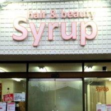 hair&beauty Syrup(ヘアアンドビューティーシロップ)