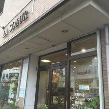 ソワール美容室 生田店(ソワールビヨウシツイクタテン)