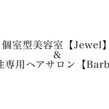 Jewel&Barbie 中央駅店(ジュエルアンドバービー)
