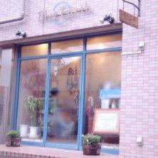 美容室 Blue Earth(ブルーアース)
