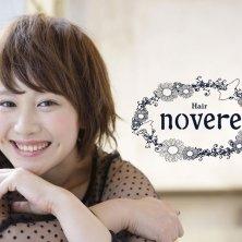 novere(ノベリ)