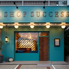 SUCCESS(サクセス)