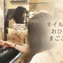 Private Salon Allure(アリュール)