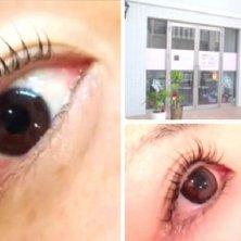 Beautifly eyelash(ビューティフライアイラッシュ)