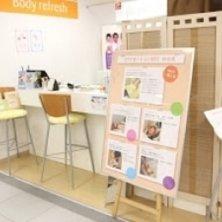 Body refresh 高砂店(ボディリフレッシュタカサゴテン)