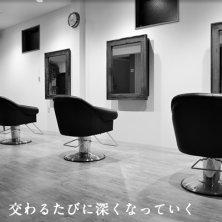 hair salon CAFULE(ヘアーサロンカフール)