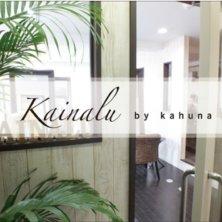 hair design kainalu by kahuna(ヘアーデザインカイナルバイカフナ)